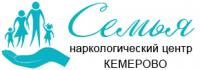 Наркологический центр «Семья» в Кемерово